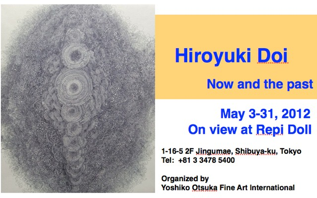Current Exhibition in Tokyo